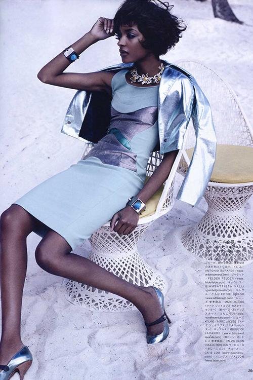 Vogue Japan April 2012